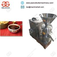 Buy cheap Industrial High Quality Small Stone Chutney Grinder Making Machine/Peanut Butter Machine/Almond Grinding Machine from wholesalers