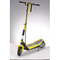 Buy cheap Powerful 24V Portable Mini Electric Scooter Yellow KUAIKE K4 Top Speed 25km from wholesalers