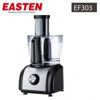 Buy cheap Hot Sell Multifunctional 2.4 Litres Food Processor EF303/ Quality Guaranteed Cheap 800W Food Processor from wholesalers