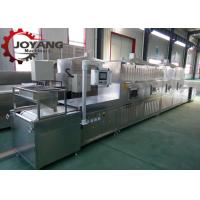 Buy cheap Premium Tunnel Microwave Sterilization Machine , Microwave Heating Equipment Silver Color from wholesalers