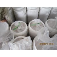 China Calcium hypochlorite (water treatment chemical) on sale