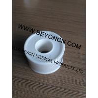 China Shrink Wrap with Plastic tube Packing Surgical Medical Paper Porous Tape on sale