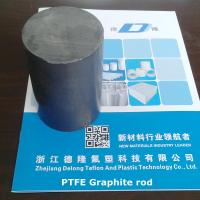 Buy cheap self lubricate graphite ptfe round rod china factory from wholesalers