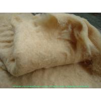 Buy cheap bamboo fiberfill and stuffing from wholesalers