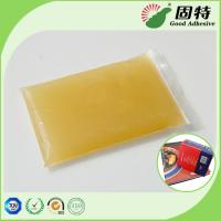 Buy cheap Gelatin resin Amber color Block solid Pressure Sensitive Animal Jelly Glue ,industrial Strength Hot Glue from wholesalers