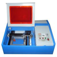 Buy cheap S3020 30x20cm mini laser cutting machine for engraving stamp and non metal from wholesalers