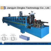 Buy cheap C Shaped Steel Strut Channel Metal Roll Forming Machine For 41x41 & 41x21 Strut Sections from wholesalers