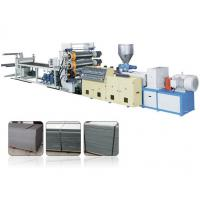 Buy cheap Decorative Single Screw Plastic Extrusion Machine For PVC Faux Marble Board from wholesalers