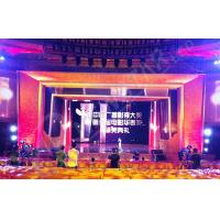 Buy cheap P10mm Outdoor Rental Transparent LED Screen Curtain For Stage Show from wholesalers