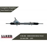 Buy cheap LHD Side Power Steering Rack And Pinion 2104602500 For Mercedes Benz W210 from wholesalers