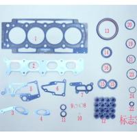 Buy cheap full head gasket set overhauling gasket kits for Peugeot 307 auto engine parts from wholesalers