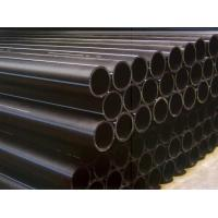 Buy cheap Environmental protection High density polyethylene hdpe pipe for rural water reform from wholesalers
