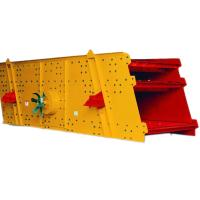 Quality Vibrating Screen For Asphalt Rotary Vibrating Screen Machine Coal Processing for sale