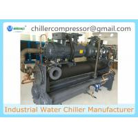 Buy cheap -10C Low Temperature Water Cooling System Industrial Chemical Plant Water Chiller from wholesalers