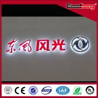 Buy cheap custom high quality waterproof polished LED light letter acrylic car logo from wholesalers