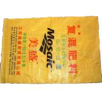Buy cheap Durable PP Woven Packaging Bags , Chemicals / Industrial Polypropylene Sacks from wholesalers