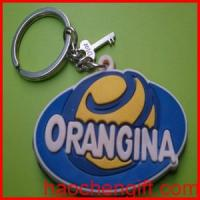 Buy cheap pvc resin key chain from wholesalers