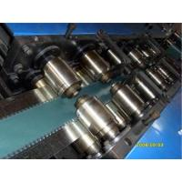 Buy cheap flexible connector duct making machine ATM-350 from wholesalers