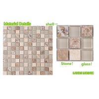 Buy cheap Natural Shell Pearl Subway Glass Tile , Iridescent Glass Mosaic Bathroom Tiles from wholesalers