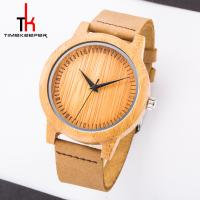 Buy cheap 2018 Reliable China Custom Watch Manufacturer Good Quality And Price Luxury Bamboo Watch Wrist Watches Men Couple Watch Quartz from wholesalers