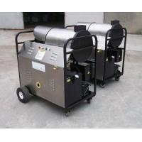 Buy cheap CAS series steam high pressure washer, gasoline and / diesel driven - Fuel heating type from wholesalers