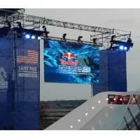 Buy cheap Concert Stage Programmable Led Display / Wedding Decoration Led Mesh Screen from wholesalers