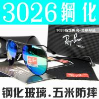 Buy cheap 2014 branded rayban 3025 3026 explosion-proof mirror lens AAA sunglasses wholesale UVA UVB from wholesalers