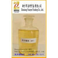Buy cheap Environmental Organic synthesis intermediates Benzothiazole BT from wholesalers