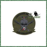 Buy cheap Military Embroidery Certified Patch from wholesalers