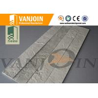 Buy cheap 600 *600mm Modern Design Flexible Wall Tiles Wear Resistance Brick Tile from wholesalers