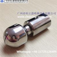 Buy cheap D25 CIP rotating tank washing nozzle for cleaning of small tank / container from wholesalers