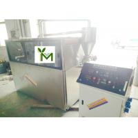 Buy cheap 180kg / H Universal Milling Machine Liquid Nitrogen Cooling For Mute Coating from wholesalers