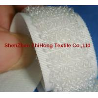 Buy cheap High quality Un-brushed(napped)loop /nylon fasteners tape/Magic tapes product