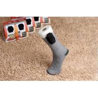 Buy cheap Blite battery heated socks from wholesalers
