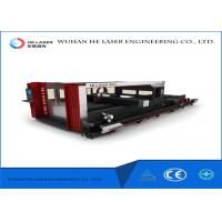 Buy cheap Fiber Metal High Power Laser Cutting Machine For Round Square Steel Tube Pipes from wholesalers
