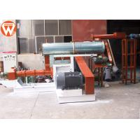 Buy cheap Sinking Floating Fish Feed Plant Wet Steam Type 1-3t/H 155mm Screw Low Noise from wholesalers