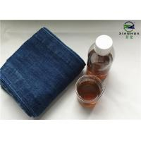 Buy cheap Stone Washing Industrial Cellulase Enzyme For Denim Fabrics Textile Industry from wholesalers