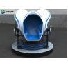 Buy cheap Amusement Aqua Park 9D VR Cinema Egg Movie Theater Paint Base from wholesalers