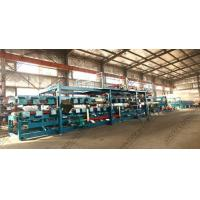 Buy cheap Insulation Stone Rock Wool Production Line For Stone Wool Heat Proof Insulation from wholesalers