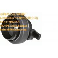 Buy cheap New Chinese truck parts SACHS Dongfeng clutch Release Bearing 3151000157 3151 000 157 from wholesalers