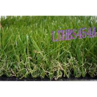 Buy cheap leisure/garden/landscape synthetic grass/ turf from wholesalers