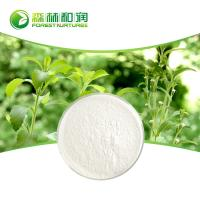 Buy cheap Natural Food Addictive Stevia extract Zero-Calorie Stevia Erythritol powder from wholesalers