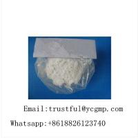 Buy cheap High quality Benzocaine CAS 94-09-7 Ethyl 4-Aminobenzoate for pain killer from wholesalers