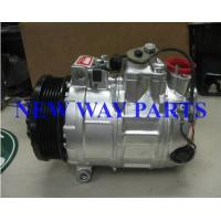 Buy cheap ac compressor 2003 2004 2005 2006 mercedes e320 from wholesalers