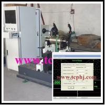 Buy cheap submersible pump rotor balancing machine from wholesalers