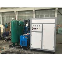 Buy cheap 0.1-0.65 Mpa Nitrogen Making Machine With Air Compressore / Nitrogen Storage Tank from wholesalers