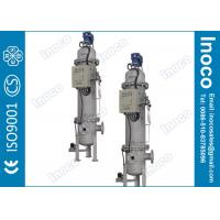 Buy cheap BOCIN Multi-Cartridge Automatic Backwash Water Filters 200 Micron ASME U U2 CE ISO from wholesalers
