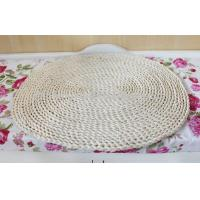 Buy cheap small round storage straw basket from wholesalers