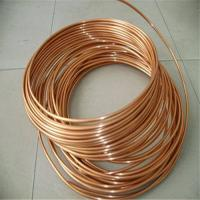 Buy cheap Best quality of copper air conditioner hose, PVC coated copper hose from wholesalers