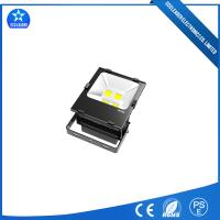 Buy cheap Light Source Floodlight 70W LED Flood  Pure Aluminum Reflector High Performance Square Lighting from wholesalers